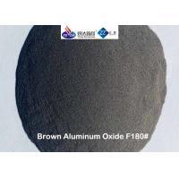 China Brown Aluminum Oxide Emery Powder 95% Al2O3 High Hardness F70# - F220# Model on sale