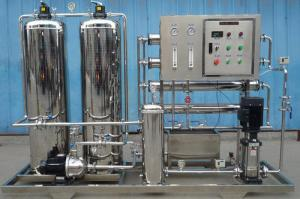 China 98% Purifying 400L 300L Industrial Reverse Osmosis System on sale