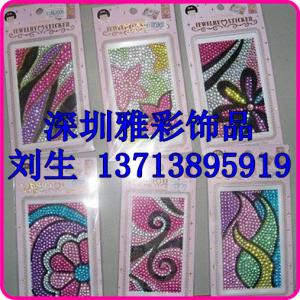 China Acrylic diamond paste on sale
