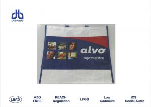 China Press Button Woven Polypropylene Feed Bags , All Size Eco Friendly Shopping Bags on sale