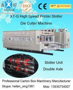 China Energy-saving Flex Printing Machine on sale
