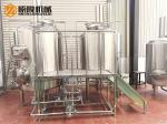500L micro brewery equipment with 2 vessels brewhouse , electrical heating used