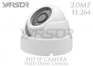 China OEM 1080P H 264 HD IP Camera Weatherproof IP65 Indoor IP Dome Camera For Home on sale