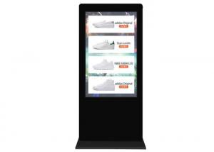 China Full Color Outdoor LCD Digital Signage Standing Free Android Wifi Wireless on sale