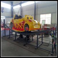 Attractive hot amusement park mini car kids flying car for sale