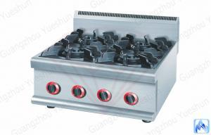 China Fogão de gás da parte superior contrária para o hotel, equipamentos comerciais da cozinha on sale