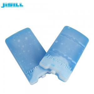 China O alimento Shell rígido seguro ventila blocos de gelo magros do almoço dos refrigeradores frescos cabidos & frescos do bloco de gelo on sale