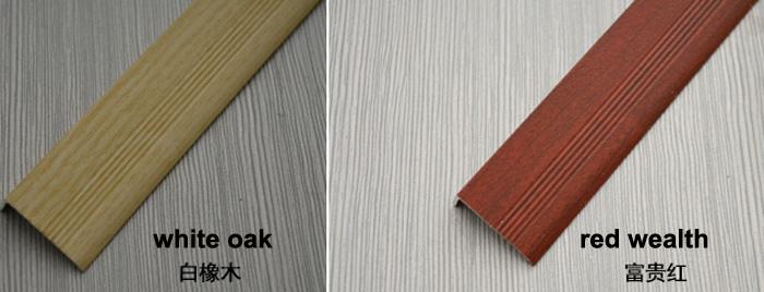 wood angle trim profile
