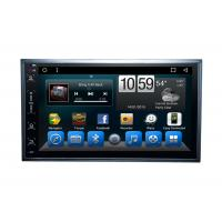 7 - Inch IPS Touch Screen Central Multimidia GPS Built - In Navigation System