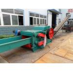 Quality SH213 Wood chipping machine/drum wood chipper crusher machine with CE certificate