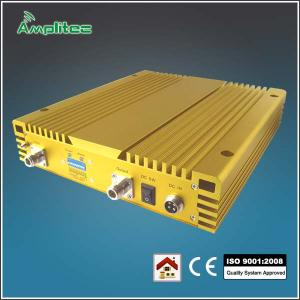 China Linear RF Power Amplifier/indoor mobile signal booster on sale