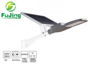 China Die casting aluminum LED solar street light 10W with pole for outdoor lighting on sale