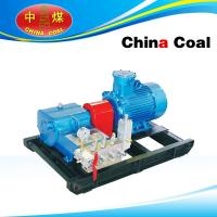 China Coal seam water injection pump on sale