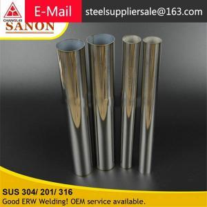 China fiber metal sheet cutter on sale
