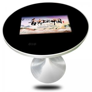 China Indoor Round Style Coffee Wireless Charger In It Capacitive Touch 22 Inch Touch Screen Coffee Table on sale
