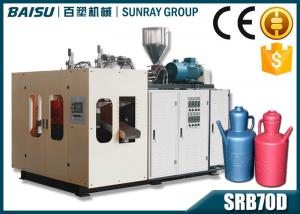 China Plastic Water Kettle Extrusion Blow Molding Machine With Hydraulic System SRB70D-1 on sale