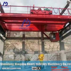 China Heavy Load QD Foundry Double Girder Overhead Cranes with Cabin Driving Room on sale