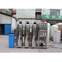 China 5000TDS Brackish Water Treatment Plant Domestic Salt Water RO Machine on sale