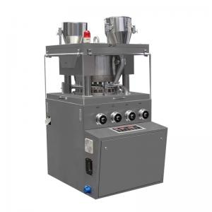 China High Speed Tablet Pill Press Machine With Long Service Life And Low Failure Rate on sale