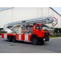 CLWXZJ5260JXFDG32 XCMG hydraulic platform fire0086-18672730321