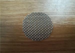 China Customize Size Metal Net Round Shape / Filters Baskets Stainless Steel Metal Mesh on sale