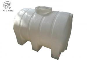 China 1000L Free Standing Roto Mold Tanks For Bulk Storage Horizontal  Leg White / Blue on sale