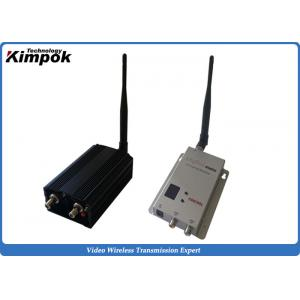 China 0.9Ghz / 1.2Ghz Wireless Camera Transmitter 5000mW Security Video Sender 5~10km Range on sale