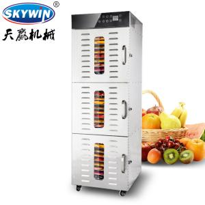 China Stainless Steel Commercial Fruit And Vegetable Dehydration Machine 30 Trays on sale