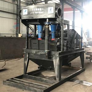 China Polyurethane Lining Sand Recycling Machine 26KW Refuse Collector Reliable on sale