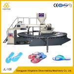 Deslizador plástico da cor PVC/PCU de Kingstone 1/2 que faz a máquina