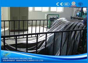 China Galvanized / Stainless Steel Slitting Machine Customized Design 120m / Min Running Speed on sale