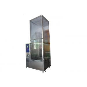 Waterproof Environmental Test Chamber Spray Flow IP5 / IP6 Turntable Max Load 50kg