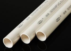 China CZ-205D PVC One Pack Heat Stabilizer Powder , Ca Zn Stabilizer SGS Standard on sale