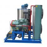 sea water pump flake ice machine /ice block maker for seafood