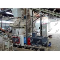 China Biomass Pellet Production Line Wood Pellet Manufacturing Equipment Alloy Steel on sale