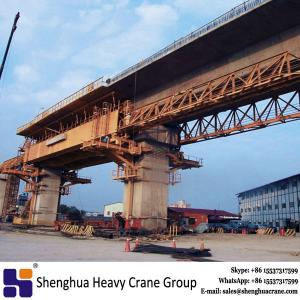China Drawing customized 450 ton underslung movable scaffolding system on sale
