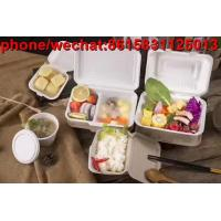 Biodegradable dinnerware, China supplier biodegradable and compostable disposable environmental tableware,plates ,bowls