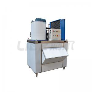 China Flake Ice Making Machine Ice Plant High Quality  with 200kg/Day on sale