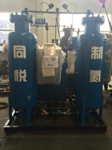 China Tower Type Pressure Swing Adsorption Psa Nitrogen System For Chemical Industry With Air Compressor on sale