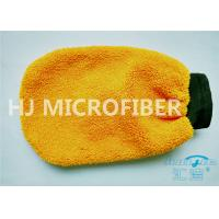 "Orange Coral Fleece Microfiber Car Wash Mitt 80% Polyester 4.4"" x 8.8"""