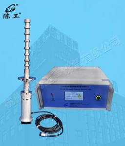 China 20k high power ultrasonic herb extractor on sale