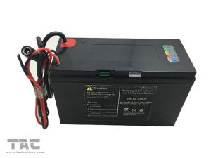 China 12V LiFePO4 Rechargeable Battery Pack  75ah Smart BMS with ABS Plastic Case on sale