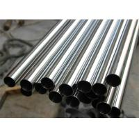 316 316L Stainless Steel Pipe / Round Steel Tubing Bright Polished Finish