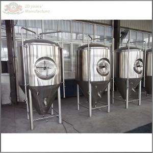 China 300L automatic beer brewing machine from beer making machine manufacturers on sale
