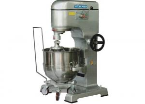 China Planetary Mixer Commercial Bakery Equipment Milk Mixer Bakery Cake Mixer on sale