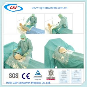 Quality C-section Drape With Collection Pouch for sale