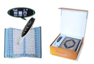 China Smart 8GB Flash Memory Digital Quran Pen With OLED Display, 5000 Cities Azan on sale