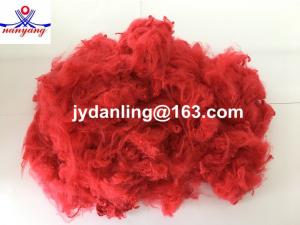 China Regenerated Polyester Solid Fibre for Spinning on sale