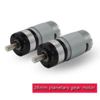 China 36mm Metal High Torque Planetary Gear Motors With RS 545 555 Brush DC Motor on sale