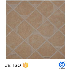 China 300*300*8mm ceramic glazed floor tile for Bathroom on sale